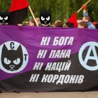 [Ucrânia] Saudações de Primeiro de Maio da AWU