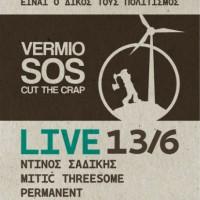 [Grécia] Berea: Concerto contra a instalação de sete parques eólicos no Monte Vermio