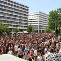 """[Grécia] Informações sobre a manifestação de 28 de junho em Atenas contra as """"prisões de segurança máxima"""""""