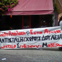 [Grécia] O alternativismo vende, já é hora de pagar