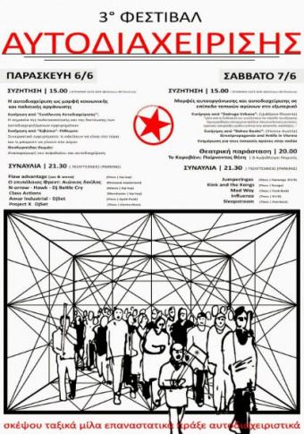 grecia-tessalonica-3o-festival-d-1