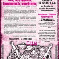 [Grécia] Atenas, 12 de julho: Evento de solidariedade com os Municípios Autônomos Rebeldes Zapatistas