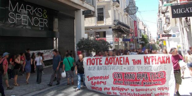 grecia-informacoes-sobre-as-mobi-1