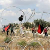 [Internacional] Massacre proletário na Palestina