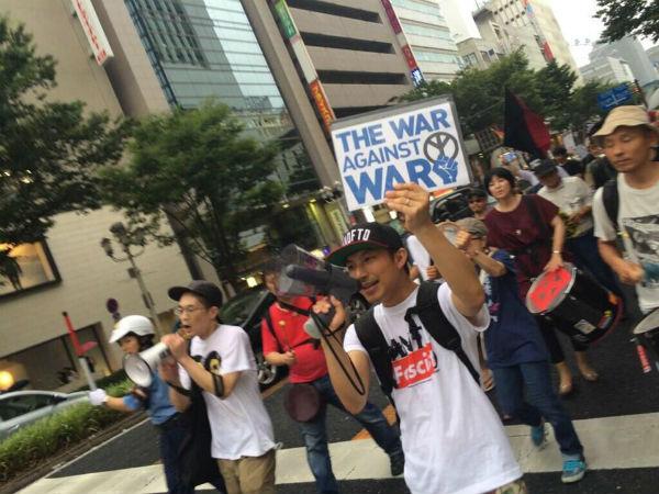 japao-nagoya-abe-fascista-escuta-1
