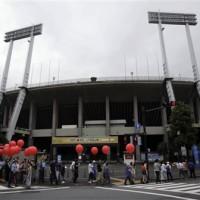 [Japão] Projeto de estádio olímpico em Tóquio é alvo de protesto