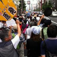 [Japão] Protesto antinuclear reúne centenas de pessoas em Kyoto