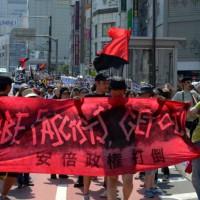 Neste fim de semana: Protestos antigoverno no Japão