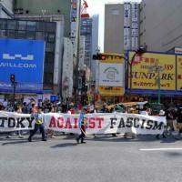 neste-fim-de-semana-protestos-an-3.jpg