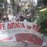 [Grécia] Continua a luta contra a abolição do domingo como dia festivo