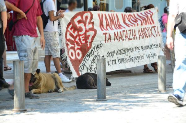 grecia-continuam-os-protestos-co-1
