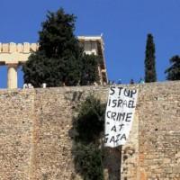 [Grécia] Faixa na Acrópole de Atenas contra o crime de Israel em Gaza