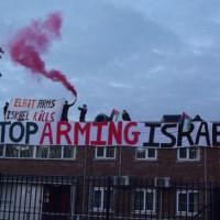 [Reino Unido] Ativistas bloqueiam fábrica israelense de armas