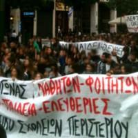 [Grécia] Balas para os estudantes?