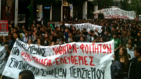 grecia-balas-para-os-estudantes-1