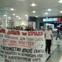 [Grécia] Concentração contra a abolição do domingo como dia festivo dentro do maior shopping de Atenas