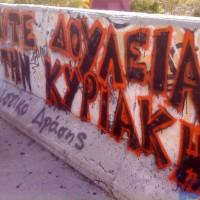 grecia-concentracao-contra-a-abo-3.jpg