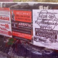 grecia-concentracao-contra-a-abo-4.jpg