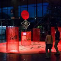 Mujeres Creando estão sendo censuradas na Bienal de Arte de São Paulo