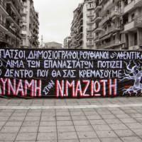 [Grécia] Escrito do anarquista Nikos Maziotis desde a Prisão de Diabatá