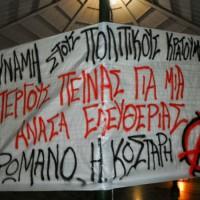 [Grécia] Informação sobre a evolução da luta dos grevistas de fome