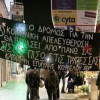 [Grécia] Informações sobre as concentrações antifascistas de 1º de novembro