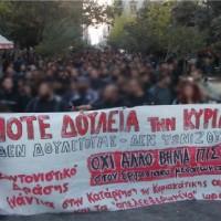[Grécia] Manifestações em Atenas e Tessalônica contra a abolição do domingo como dia festivo