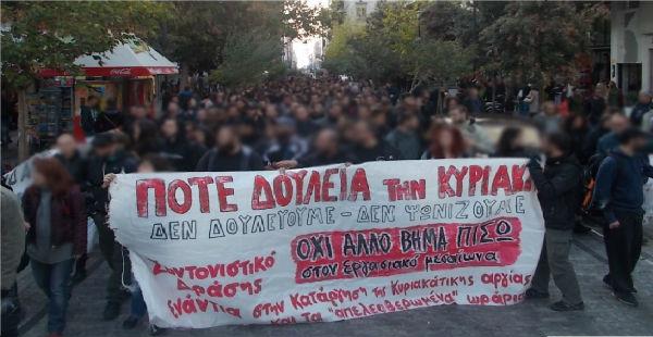 grecia-manifestacoes-em-atenas-e-1