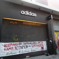 """[Grécia] """"Se queres ir às compras no domingo, prepara-te para trabalhar no domingo"""""""