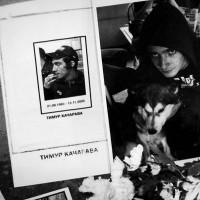 [Rússia] São Petersburgo: Ato em memória do antifascista Timur Katcharáva