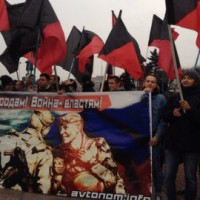 "[Rússia] São Petersburgo: Protesto antifascista ""Pela solidariedade internacional!"""