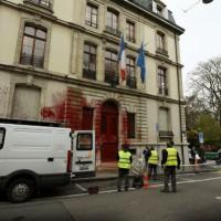 [Suíça] Consulado francês em Genebra é atacado