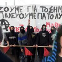 [Grécia] 6 de dezembro: Não esquecemos, não perdoamos, lutamos pelo amanhã