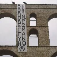 """[Grécia] Anarquistas estendem faixa gigante em aqueduto de Kavala: """"Solidariedade com Nikos Romanós"""""""