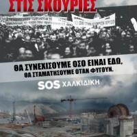 [Grécia] Calcídica, 28 de dezembro de 2014: Manifestação contra a mineração de ouro