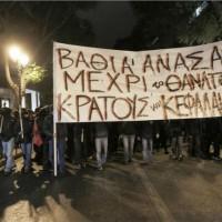 [Grécia] Milhares de manifestantes encheram as ruas de Atenas em solidariedade com a luta do grevista de fome Nikos Romanós