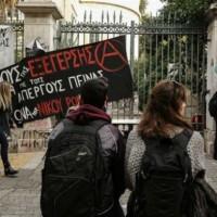 [Grécia] Nikos Romanós termina greve de fome após obter o direito de estudar fora da prisão