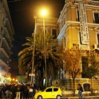[Grécia] Ocupação do edifício da Confederação Geral dos Trabalhadores Gregos, em solidariedade com a greve de fome de Nikos Romanós