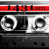 [Grécia] Sobre a repressão contra a rádio livre 1431AM