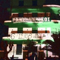 grecia-torcedores-do-panathinaik-4.jpg