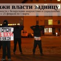 [Bielorrússia] Chamado internacional de solidariedade com xs anarquistas presxs