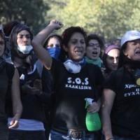 [Grécia] SOS Calcídica