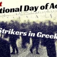 [Grécia] 1º de abril: Chamada internacional de solidariedade revolucionária com os presos políticos em greve de fome nas prisões gregas