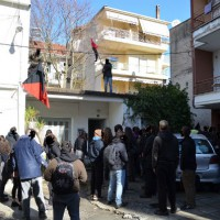[Grécia] Acta et Verba: Nova ocupação de casa em Ioánnina