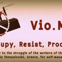 [Grécia] Apoio aos trabalhadores da Vio.Me, frente à ameaça iminente de liquidação da empresa