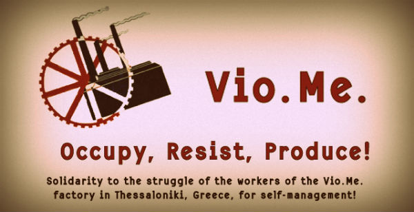 grecia-apoio-aos-trabalhadores-d-1