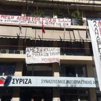 [Grécia] Vídeo: Anarquistas ocupam sede do partido Syriza em Atenas