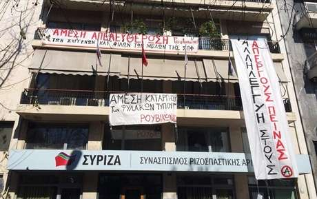 grecia-video-anarquistas-ocupam-1