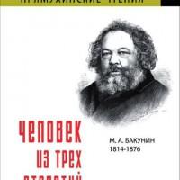 """[Rússia] Lançamento: """"Leituras de Priamúkhino – 2014"""""""