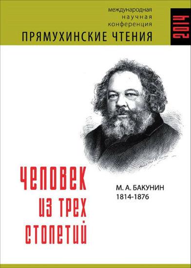 russia-lancamento-leituras-de-pr-1